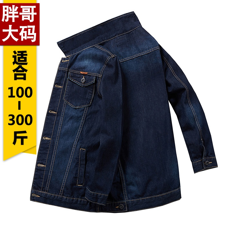 Spring and autumn oversized mens loose fitting denim jacket with extra large jacket extra large fat casual coat fat guy