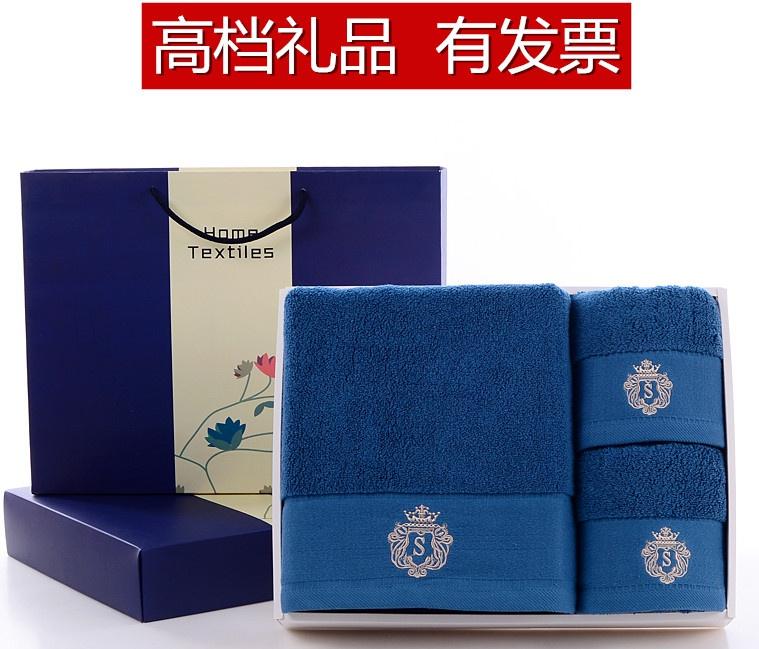 礼品定制刺绣印logo送客户公司年会高档实用商务伴手礼开业福利