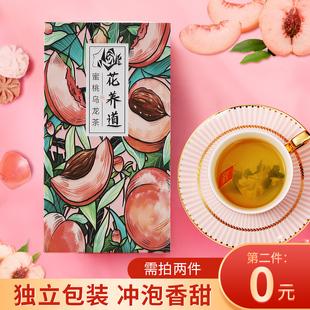 花养道散装茶养生日本乌龙三角茶包水蜜桃白桃茶乌龙冻顶奶茶店用