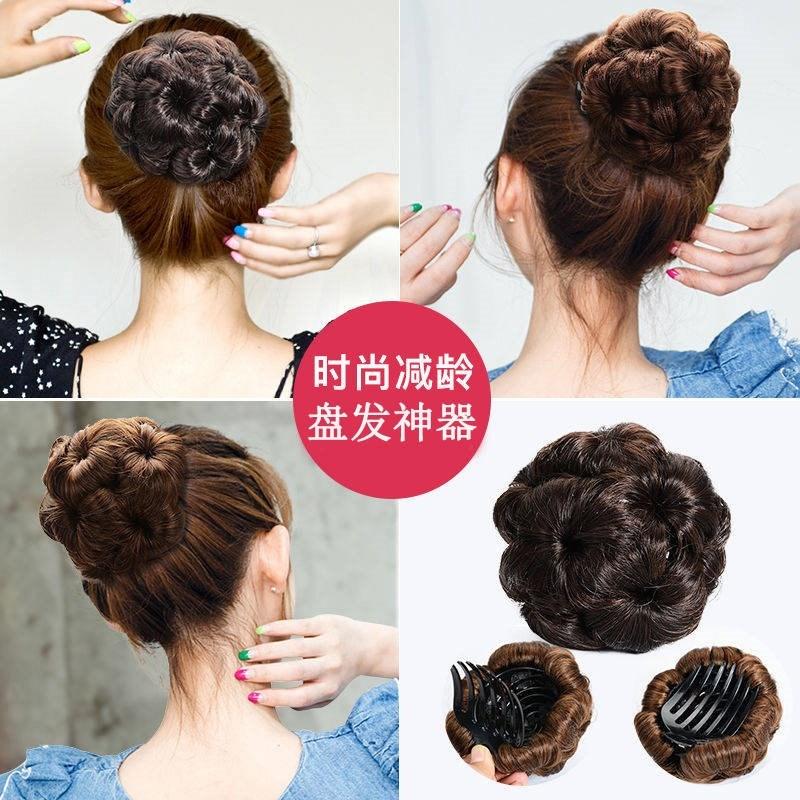 Wig hair bun contract nine flower claw clip girl pan hair bride ball head grip flower bud head simulation fashion