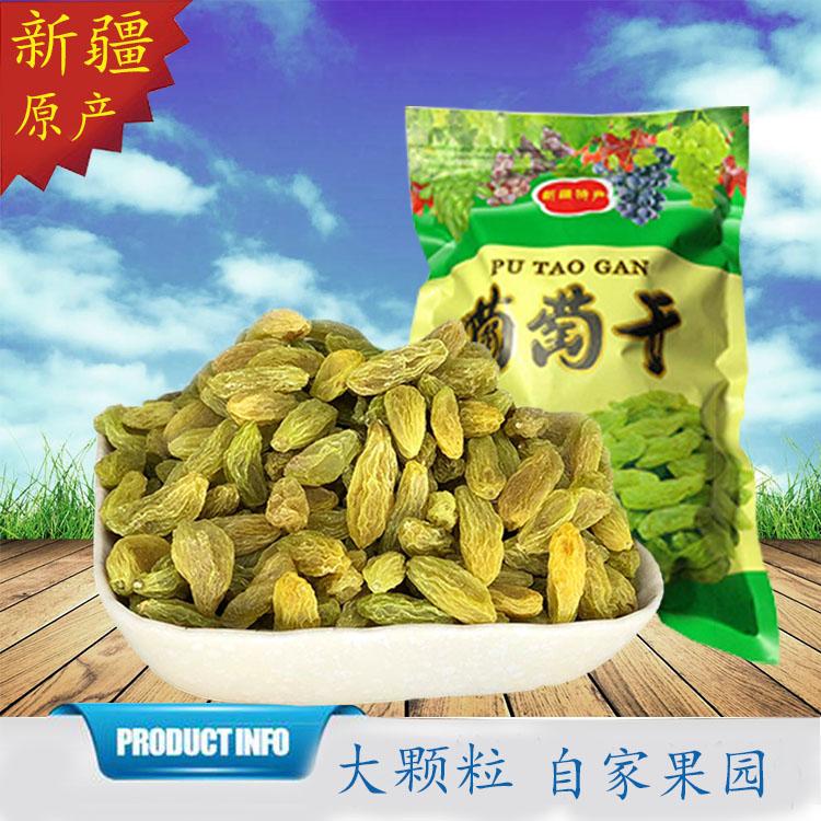 レーズン新疆ウイグル自治区の特産物である自然乾燥トルクトンは超大型である。