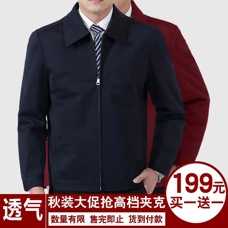 Tiktok: Hot mens new jacket, buy one, send one, business, leisure, breathable, high-quality fabric.