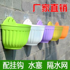 壁挂花盆墙壁花盆挂墙上多肉花盆绿萝挂篮盆半圆挂壁塑料挂式花盆