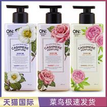 LG香水身体乳女士美白全身美白保湿补水滋润香体香味持久留香秋冬
