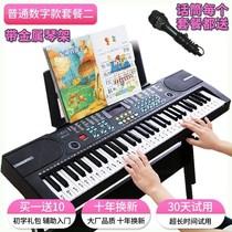 培训班幼师电钢琴入门小学生成年人桌面电子琴初学者成年音乐专业