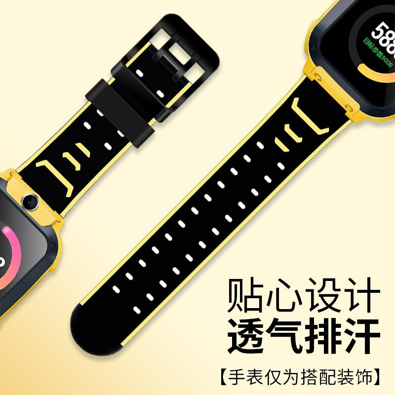 It is suitable for small genius telephone watch strap Z5 / Z2 neck hanging rope accessories cartoon waterproof general children.