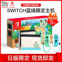 玩加电玩 Switch ns游戏主机  日港版动物之森限量版主机  现货