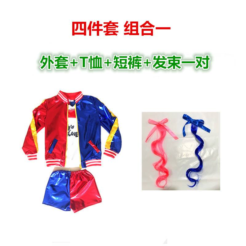 Childrens suicide team costume clown cos costume role play Halle Quinn Wig New Year Costume