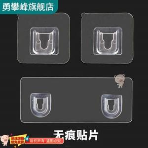 卫生间厨房浴室免打孔置物架无痕贴片 长方形 三角形挂钩/粘钩。