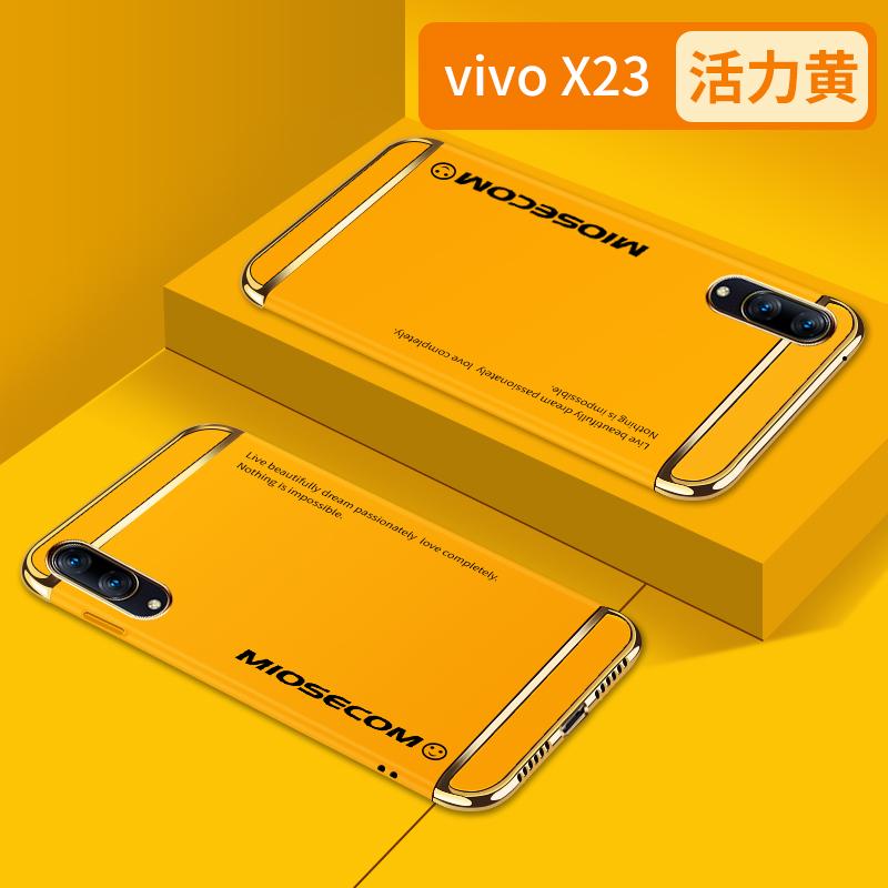 VivoX23手机壳创意防摔X23幻彩版磨砂全包ins风潮牌情侣网红个性超薄硬壳耐脏原装电镀拼接三合一保护套