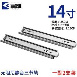 键盘托架滑条滑轨推拉滑竿伸缩工具抽屉碗柜固定器型槽组合式平滑