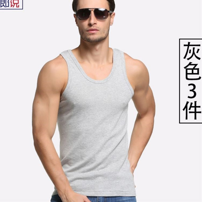 With cloth V-neck summer cut sleeve T-shirt seamless sports vest mens pure cotton hanging bodybuilding inside the room mens leisure flexibility