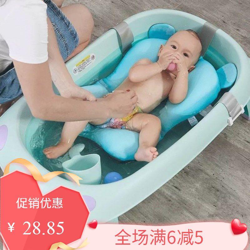 婴儿洗澡盆宝宝可折叠伸缩浴盆新生小孩童坐躺家用大号沐浴桶用品