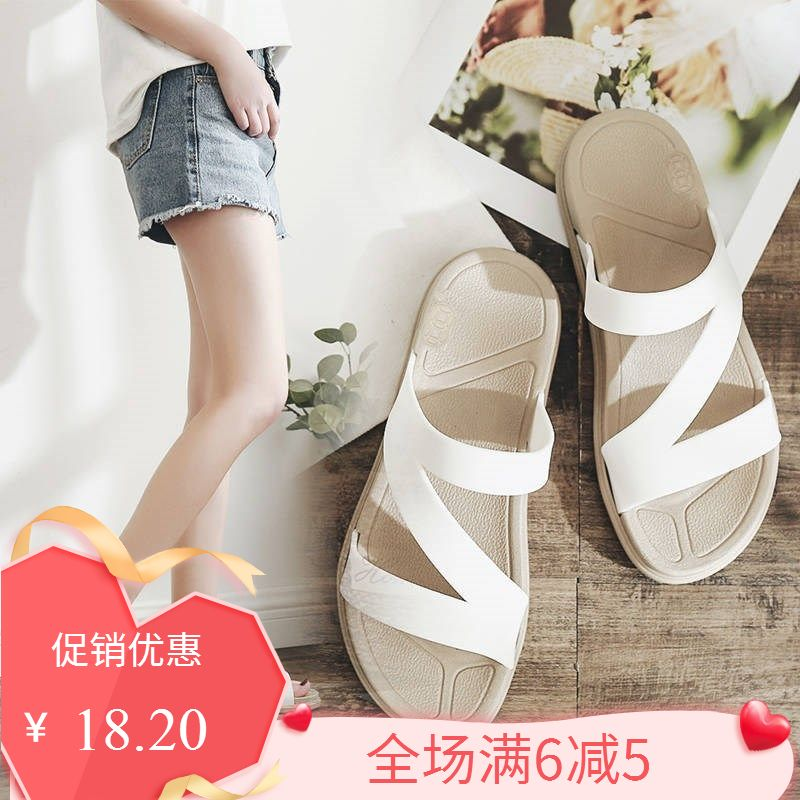 Slippers women wear fashionable summer beach shoes women go out Muller shoes net red ins tide holiday cool slippers