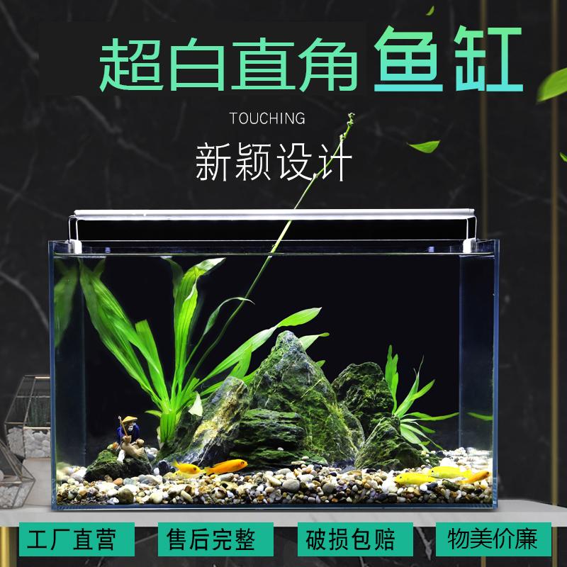 Сопутствующие товары для аквариума Артикул 617270329823