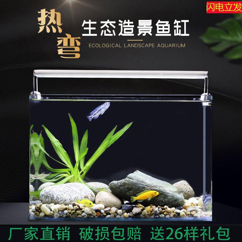 Сопутствующие товары для аквариума Артикул 610302431936
