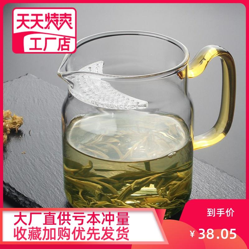 带茶漏过滤一体公道杯玻璃泡花绿茶杯分茶壶月牙公杯耐热加厚茶具