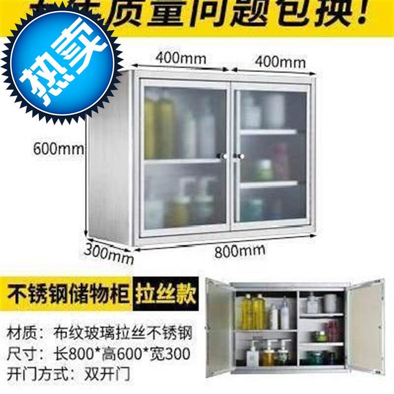 新款浴室吊柜挂墙l式厨房家用不锈钢壁挂卫生间储物柜橱柜置物收