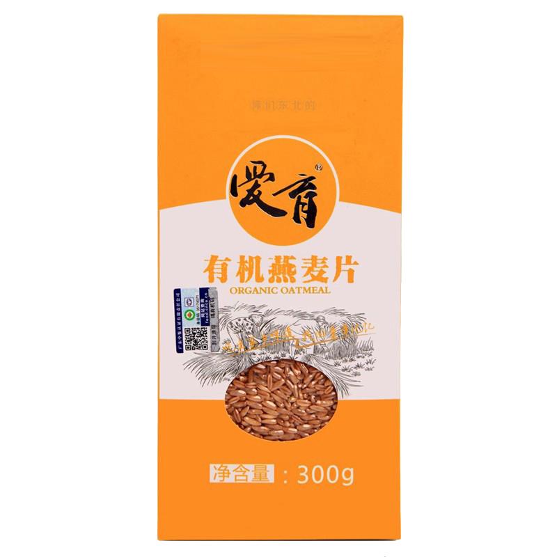 爱育有机燕麦片300g*2盒 有机营养快熟早餐纯燕麦片冲饮即食包邮