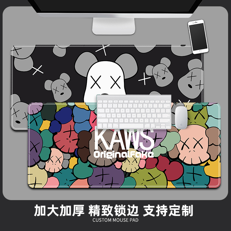 Kaws芝麻街鼠标垫超大号游戏电脑键盘锁边加厚创意简约防滑桌垫软垫女男生电脑办公桌垫个性涂鸦创意锁边定制