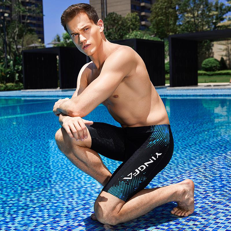 英发男五分速干鲨鱼皮防水大码泳裤