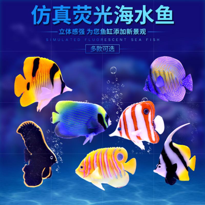 Дополнительные товары для аквариума Артикул 624406129608