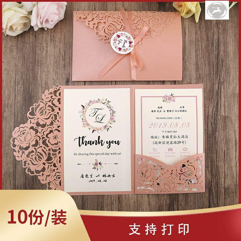 Style big red envelope small fresh invitation card wedding图片