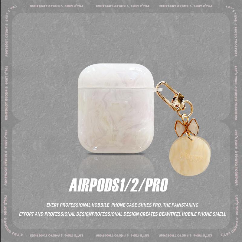 白色贝壳纹airpods保护壳套2代3pro艺术复古个性创意适用苹果无线蓝牙耳机二三1代软硅胶潮牌网红ins风女新款