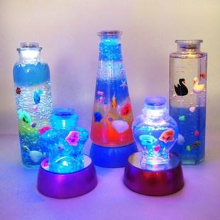海绵宝宝水晶泥吸水珠水宝宝玩具水精灵海洋宝宝泡大珠夜光星空瓶
