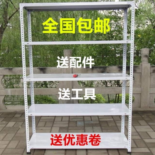 Storage room factory light shelf storage new kitchen warehouse shop pet shop department store grocery store living room