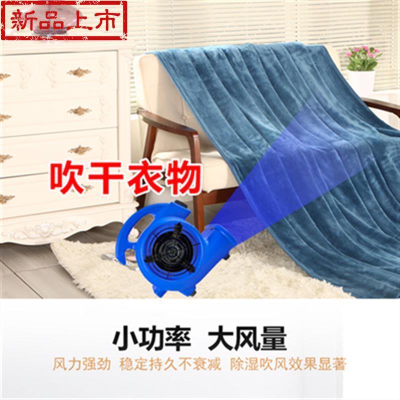 地毯吹风机厕所家用地面地板除湿方便吹干换气全自动卫生间工y业