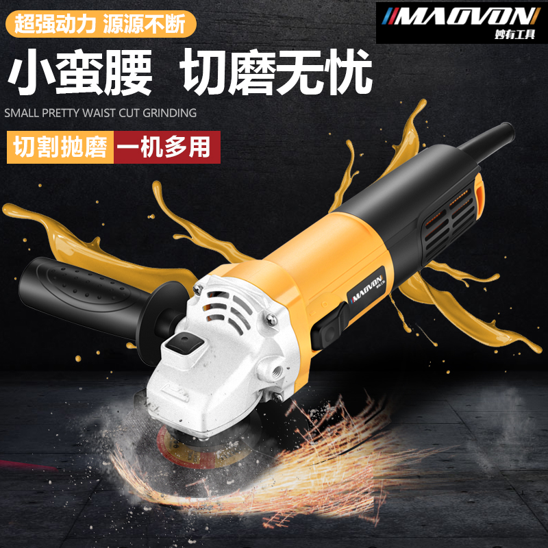 Miaoyou angle grinder cutting and polishing machine saw wood iron tile electric hand grinding wheel grinder multifunctional household tool