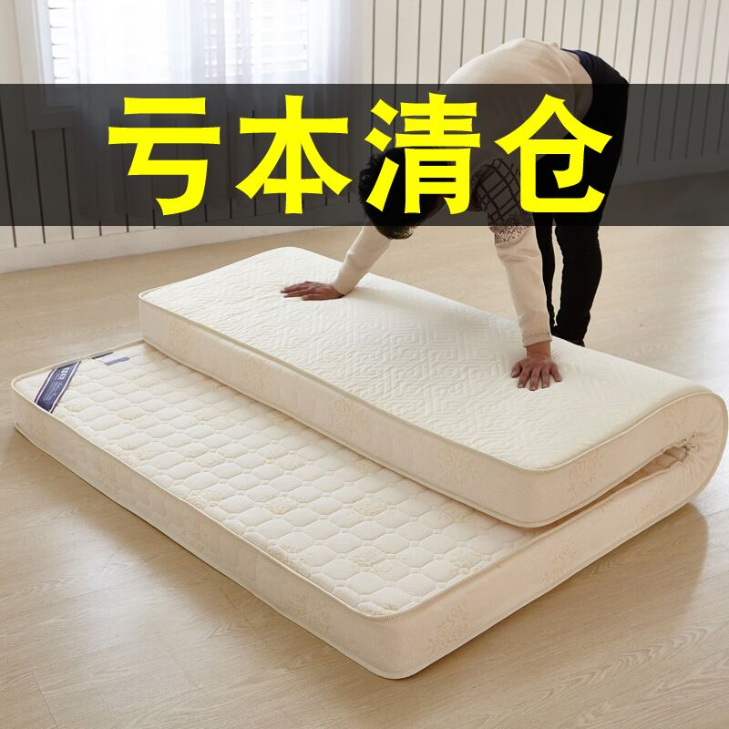 床垫加厚床垫1.5米榻榻米床垫子单双人宿舍折叠软垫被1.8米床褥子
