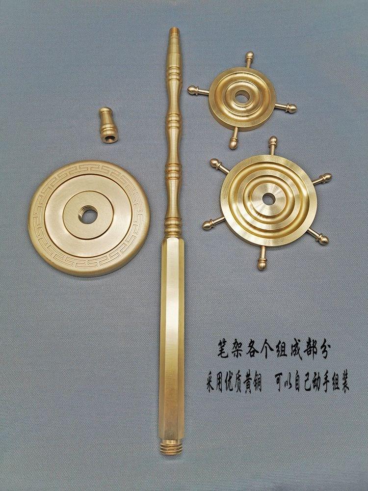 黄铜笔架10针复古笔挂可旋转圆盘挂笔工具挂毛笔架子文房书画用具