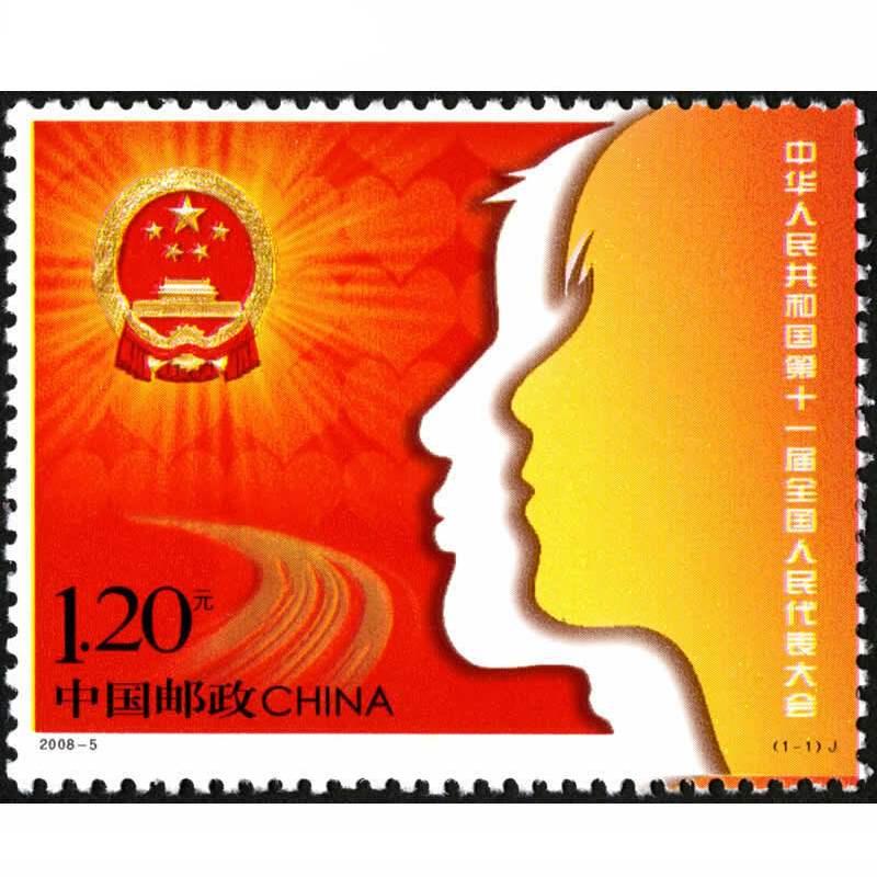 Современные марки Китая Артикул 640954423636