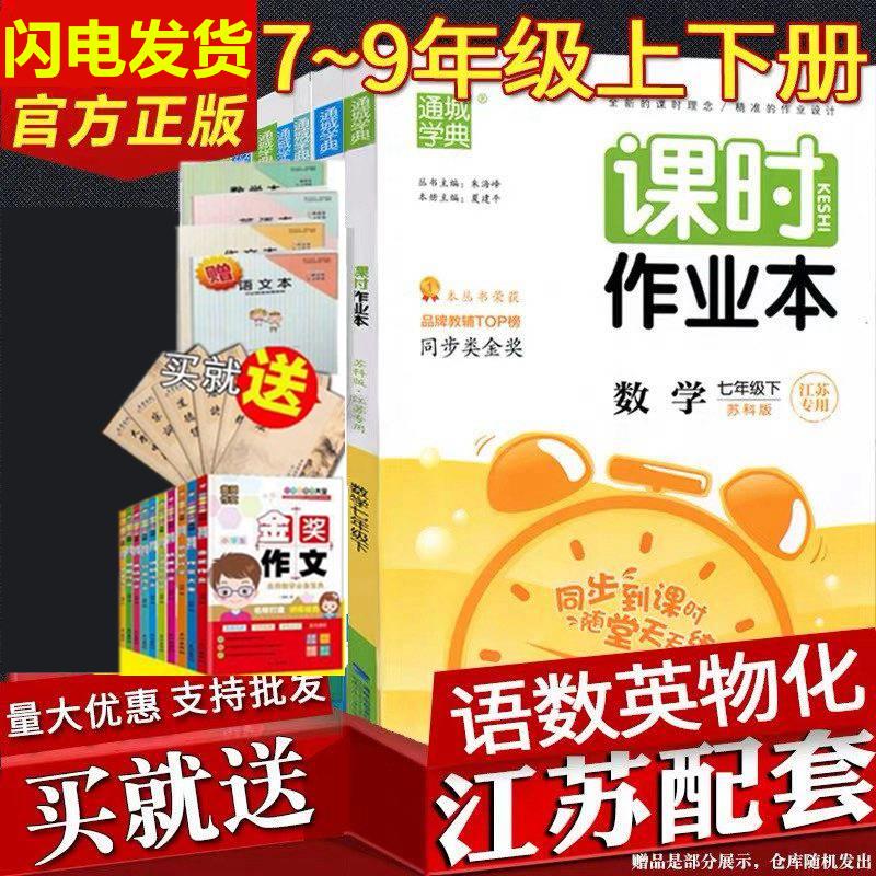 福彩最新独胆公式 下载最新版本APP手机版