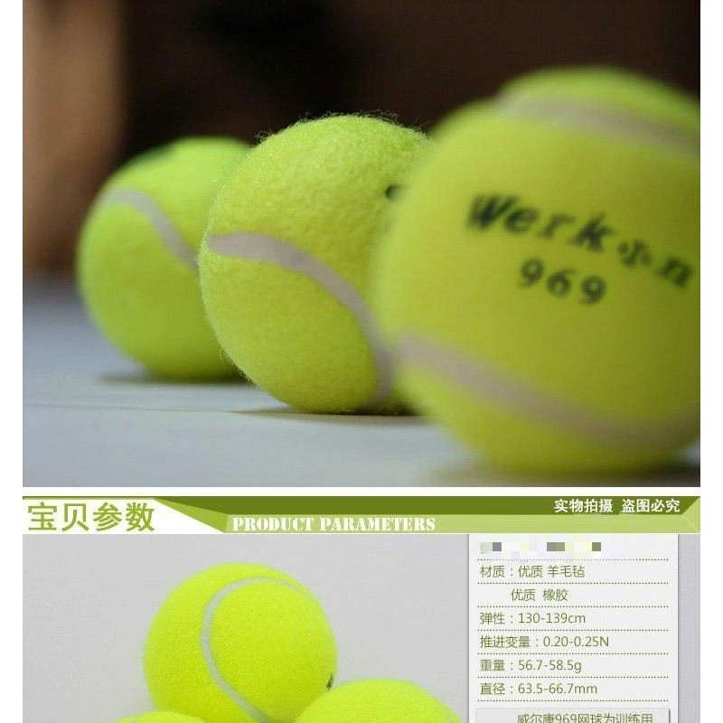 The training ball coach serves the ball to children and primary school students. Children exercise tennis wear-resistant equipment young automatic rebound