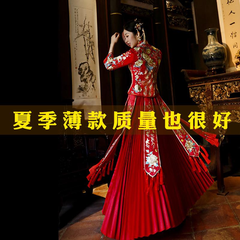 Xiuhe clothing 2020 new wedding Chinese large size pregnant woman Wedding Dress Bridal Dress