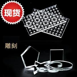 定做抗压透明板◆定制◆uv有机板材亚克力板整板。a4插槽公告栏加图片