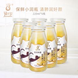 猫千岁鲜炖银耳红枣枸杞羹代餐营养滋补饮品220ml*6瓶图片