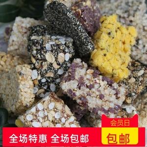 夏裕东阳农家切糖米花冻米糖玉米黑白芝麻糕手工麦芽花生酥小米糖