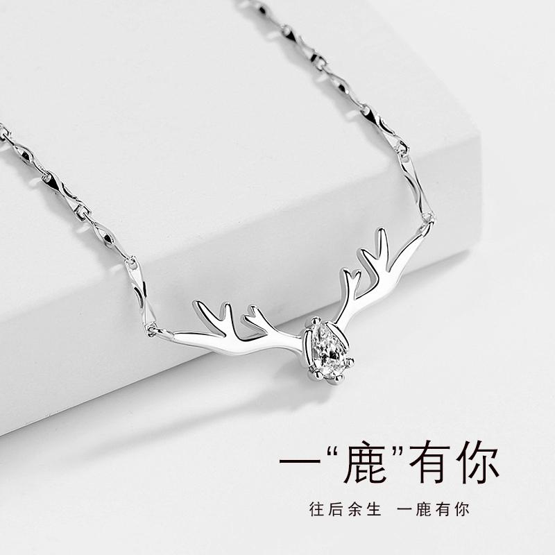 一路鹿有你999纯银项链女ins冷淡风轻奢小众设计高级感锁骨链情侣