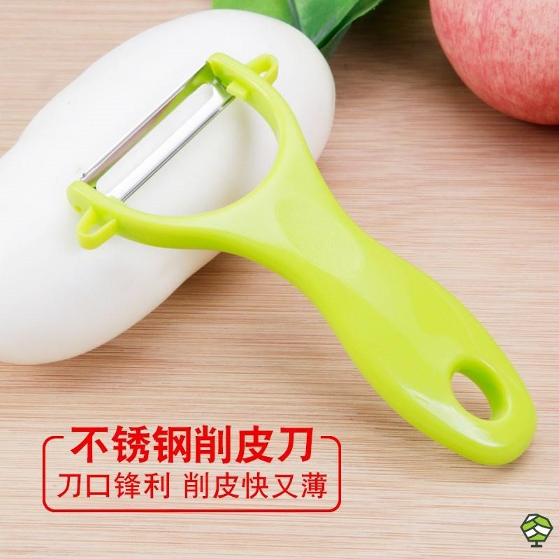 加厚甘蔗刀多功能削瓜器刮皮刀厨房神器苹果刀瓜皮新款丝瓜猕猴桃