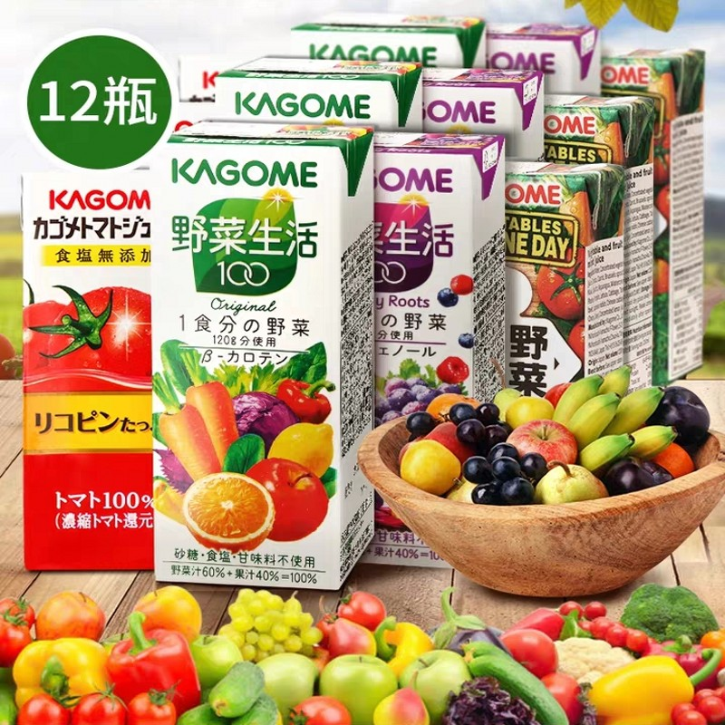 Kagome kogomei wild vegetables imported from Japan daily wild vegetables life tomato juice childrens drink 12 boxes