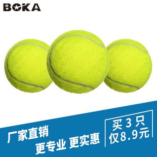 8.9元3个包邮网球博卡正品高弹力耐打初学训练网球耐磨按摩宠物球品牌