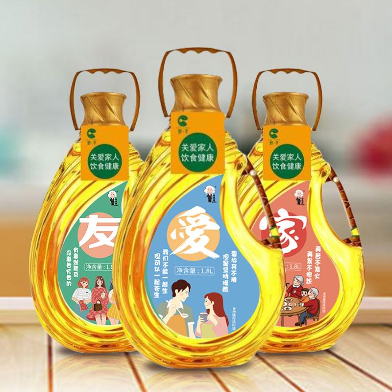 厨孝非转基因黄金比例橄榄香型食用植物调和油1.8L/桶食用油