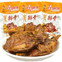 1250g可选娱味佬蜜汁排骨50包酱卤鸡排甜味鸡架骨熟食零食250