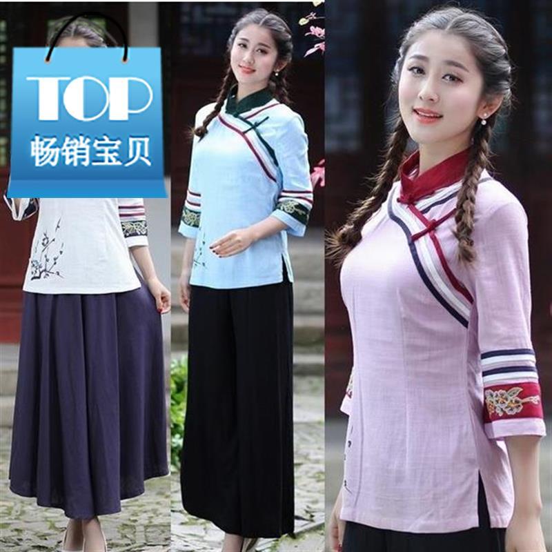 Национальная китайская одежда Артикул 617717528801