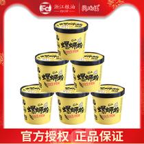 同碗福螺蛳粉172g*6桶整箱装网红速食品柳州特产香辣细粉丝方便面