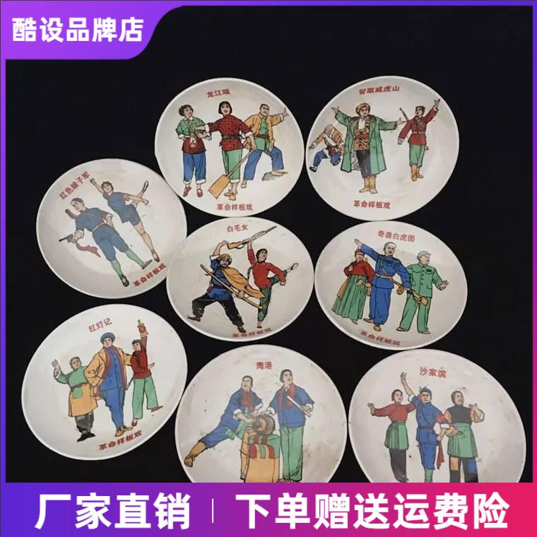 Коллекции китайской партии Артикул 612741028983